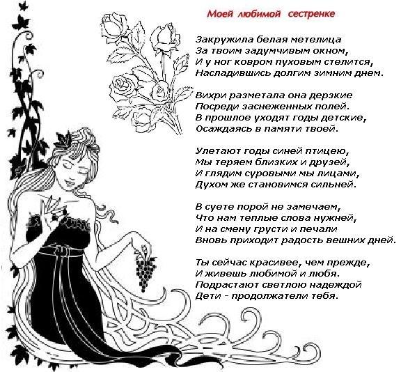 Стих с днём рождения тома стихи
