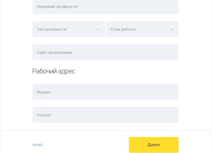 Как взять деньги в долг - Официальный сайт