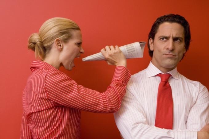 Как сделать мужа виноватом