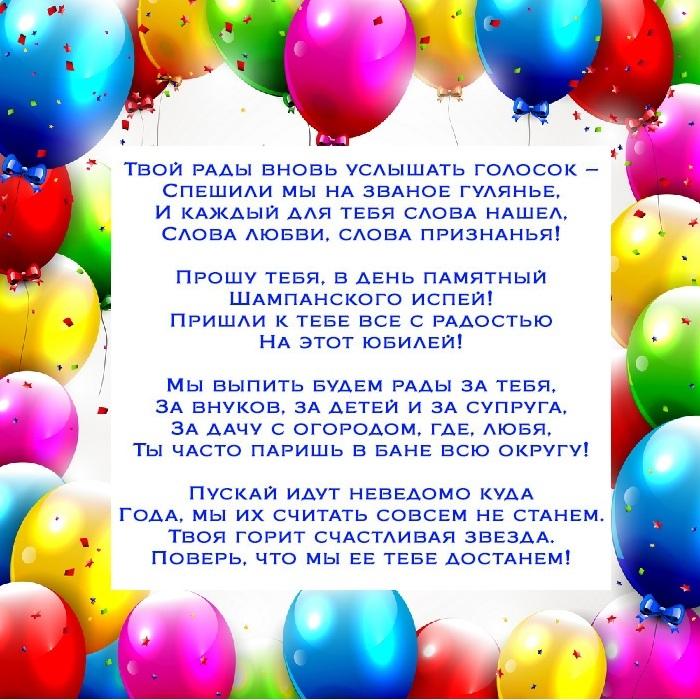 Песни для дня рождения для детей текст песни