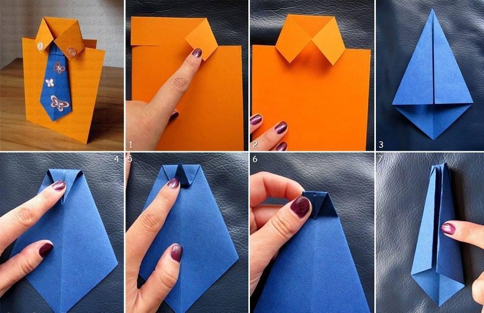 Оригами открытка для папы с днем рождения от