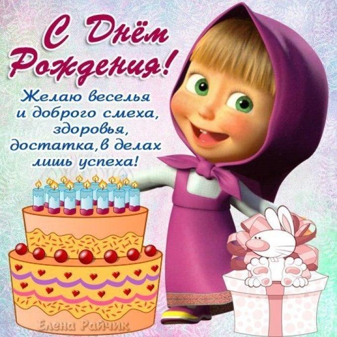 Поздравление с днем рождения в одесской манере