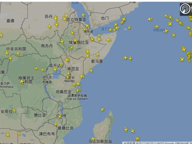 где находится самолет онлайн по номеру рейса