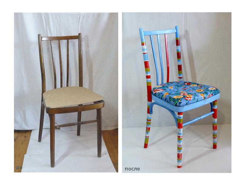 Можно создать декупаж, просто обтянув подходящей тканью мебель