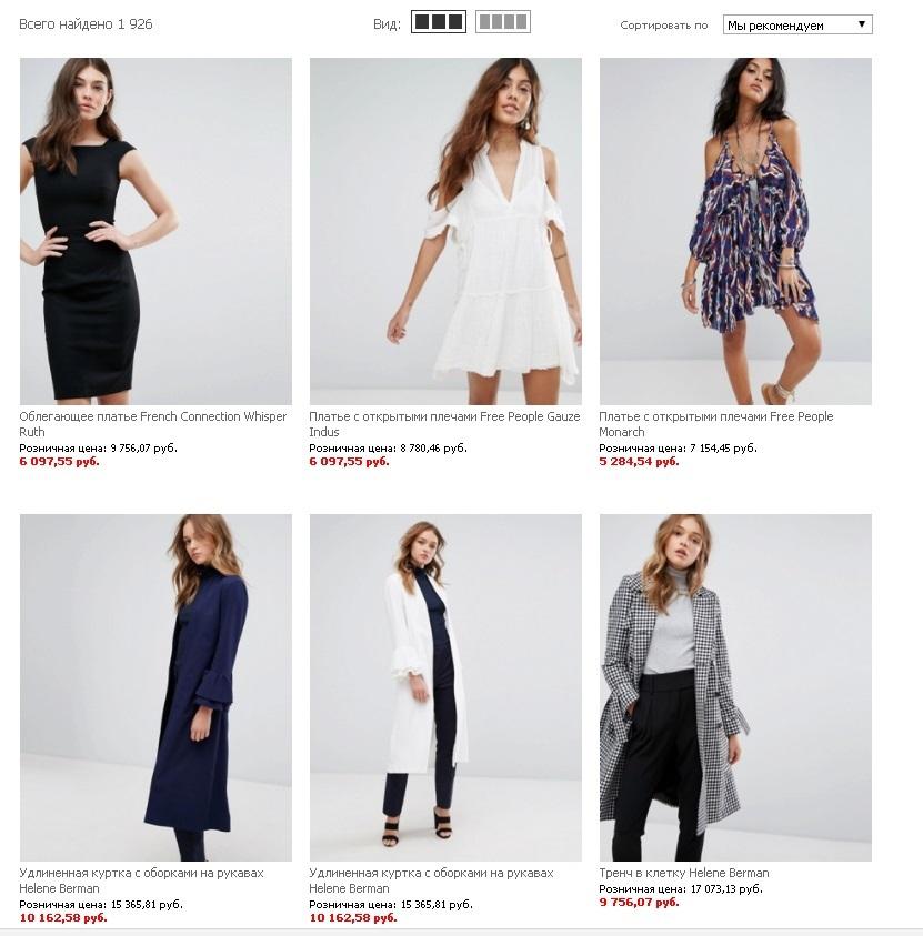 Женская Одежда Асос 70 Процентов