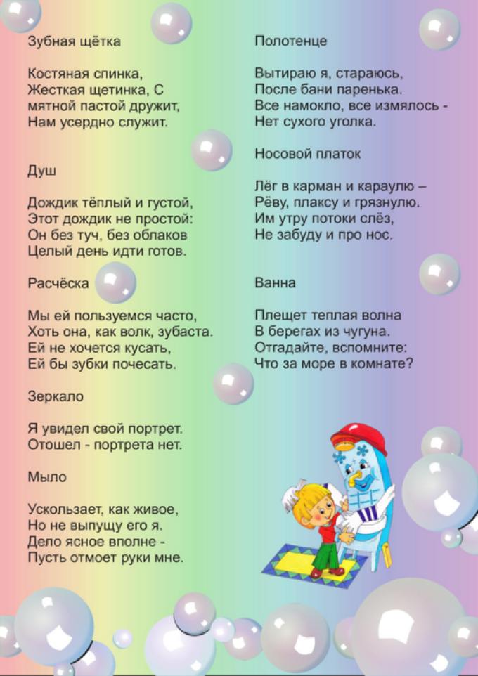 Детские стихи про рабочего