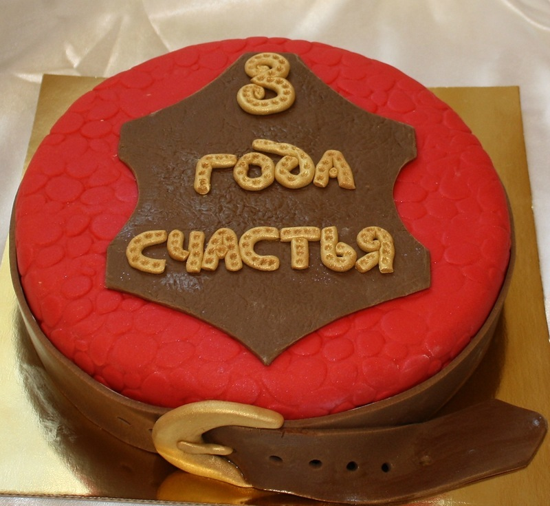 Торт на годовщину 3 года свадьбы