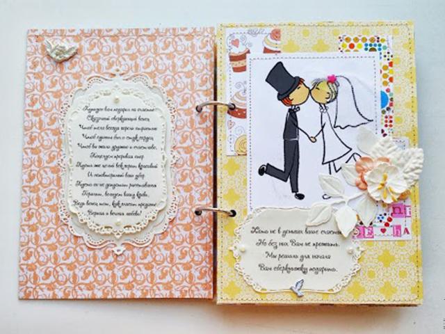 Красивые слова к подарку на свадьбу 957