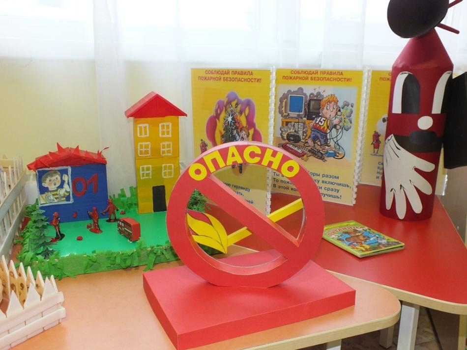 Поделки по пожарной безопасности 100 ПОДЕЛОК