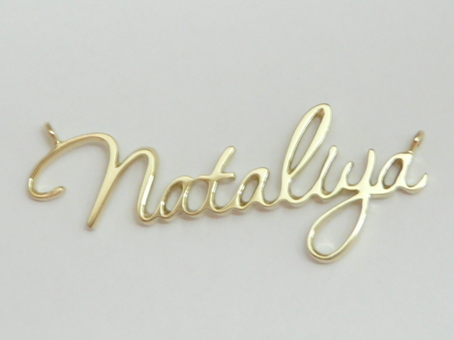 Секс и имя наталия