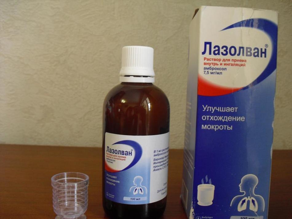 Ингаляции лазолваном помогают быстро избавиться от мокроты