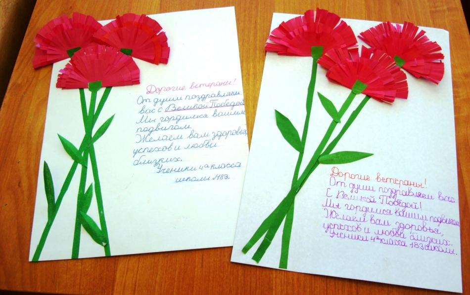 Поздравление и открытка своими руками поздравление ветерану