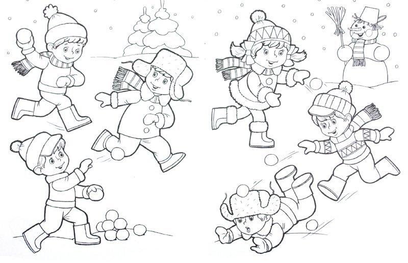 Раскраски зимние игры 120