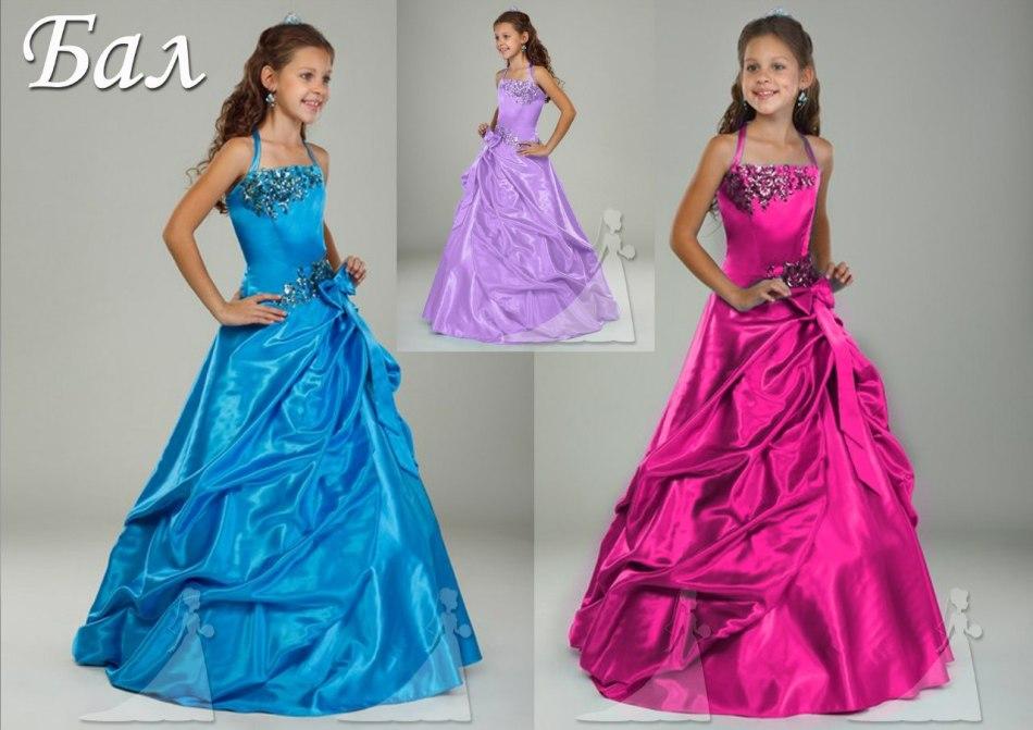 Фото платьев на бал для девочек