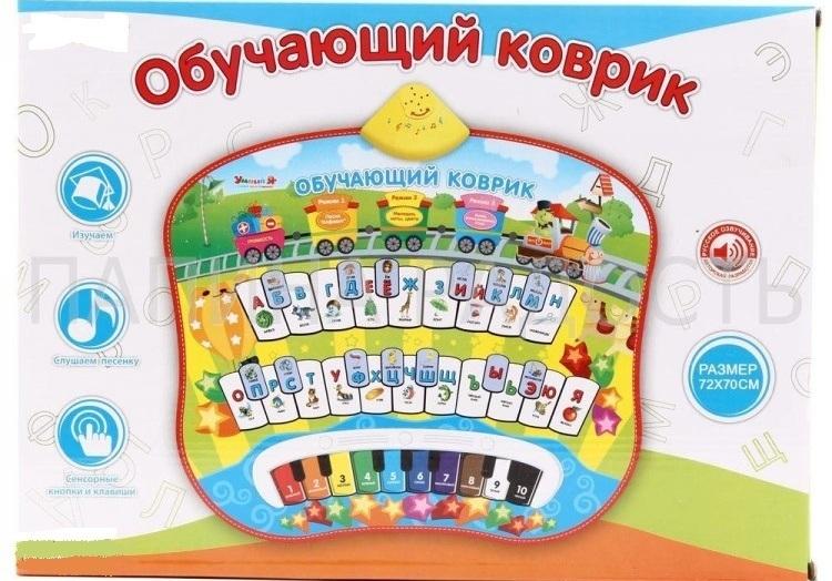 Поздравления с днем рождения прикольные зайка zoobe на русском 11
