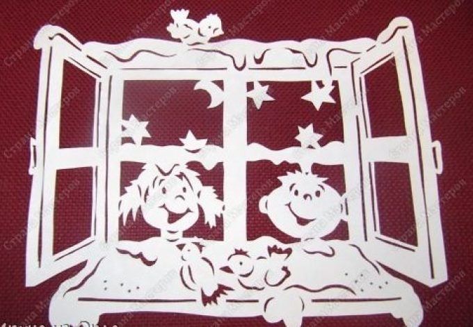 Трафареты на окна своими руками из бумаги
