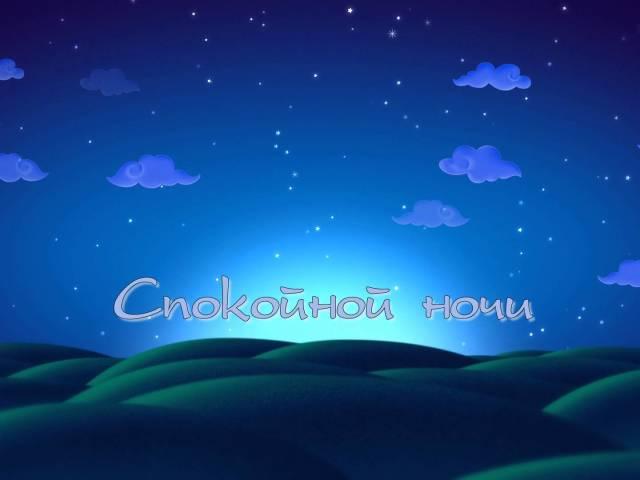 Поздравления с днем рождения девочке 2 года - Pozdrav 97