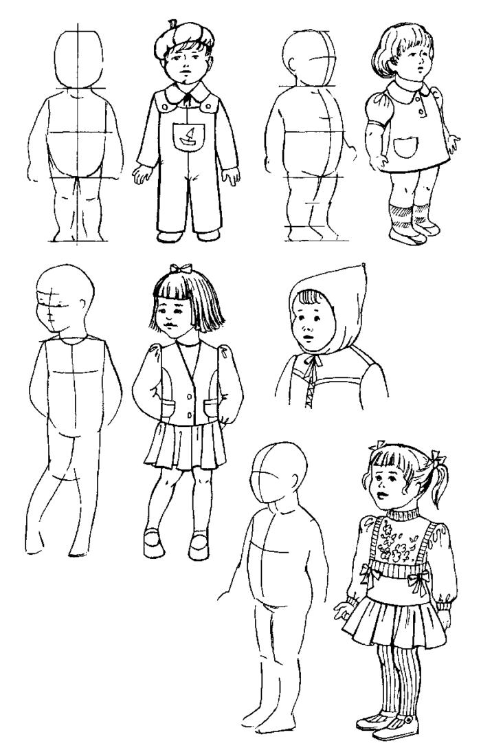 Как рисовать фигуру детей