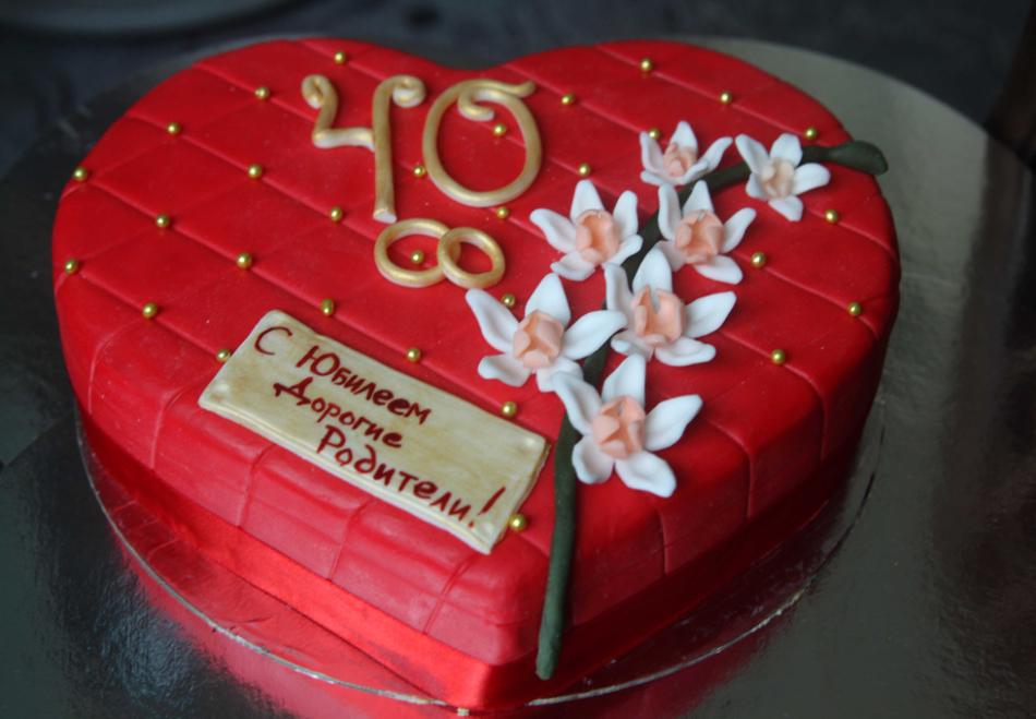 Поздравления в прозе 40 лет свадьбы