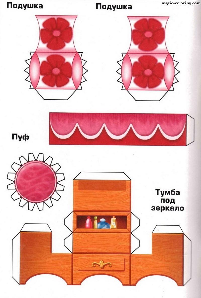 Как сделать кровать из бумаги для кукольного домика