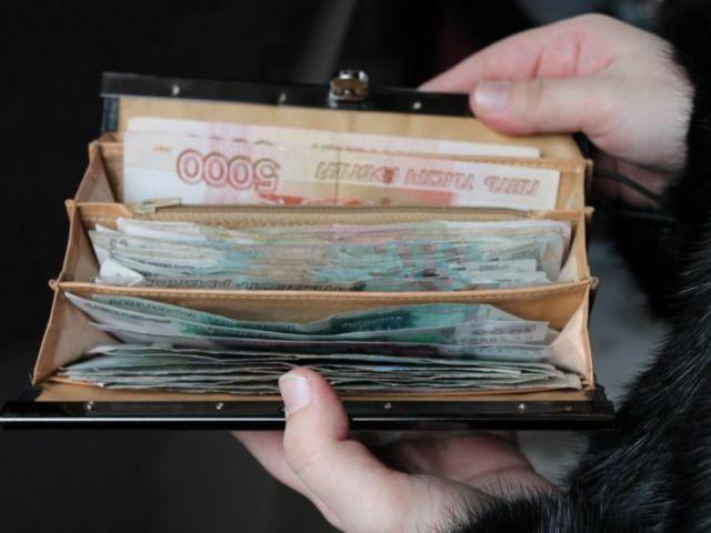 Какой цвет притягивает деньги кошелек