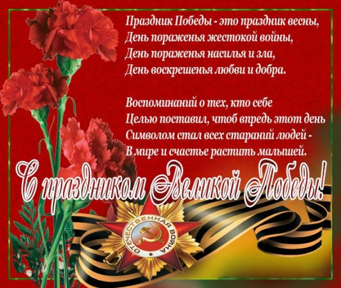Поздравительная открытка партнеров с новым годом