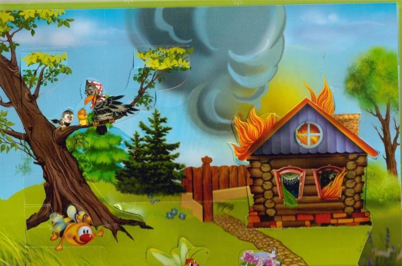 Сказки для детей кошкин дом картинки для детей 10