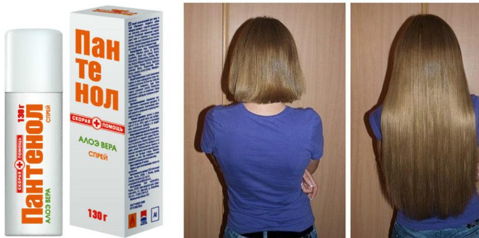 Маски из пантенола для волос