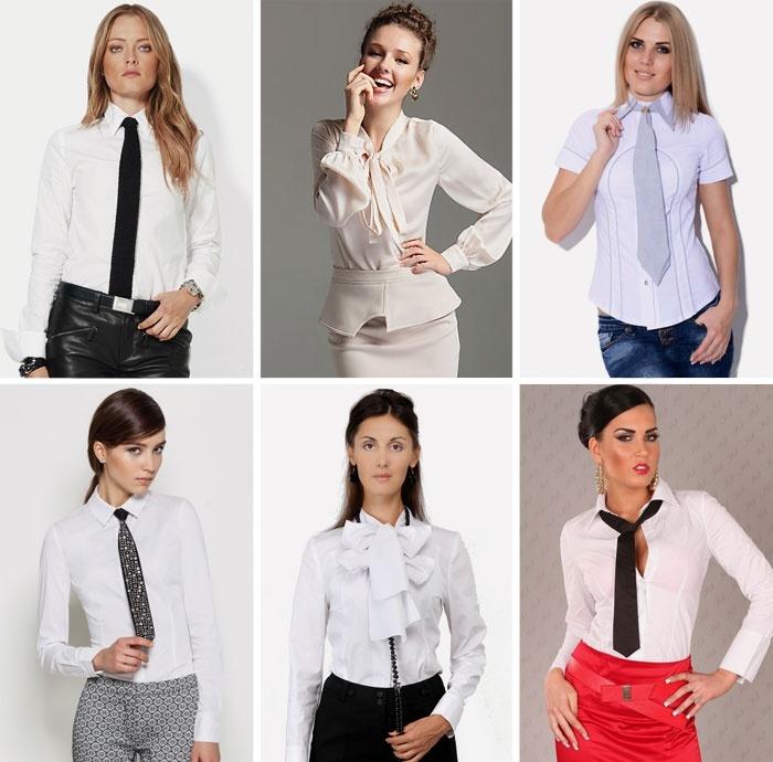 Белые Деловые Блузки В Волгограде