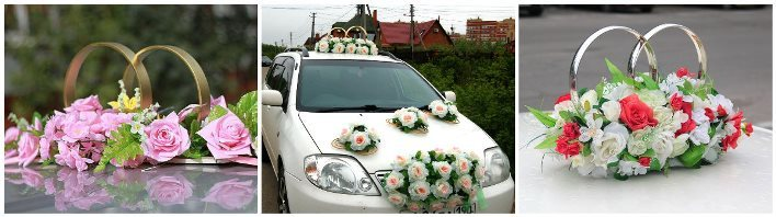 Украшение на крышу свадебной машины своими руками