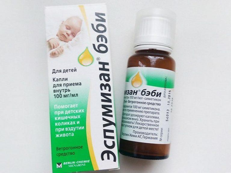 Для того, чтобы правильно выбрать лекарства от коликов в животике для новорожденных, подходящее вашему малышу необходимо понимать, чем они друг от друга отличаются.