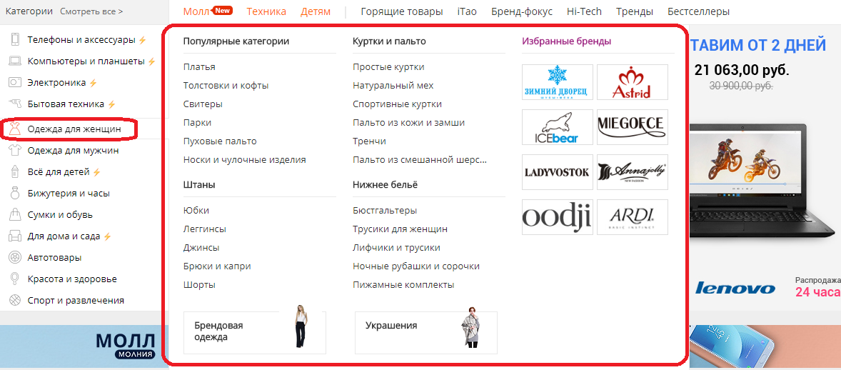 Алиэкспресс на русском планшеты цены в рублях