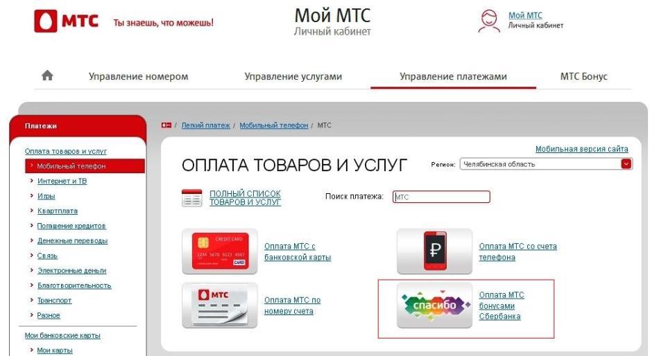 Центр инвест онлайн заявка на кредит наличными