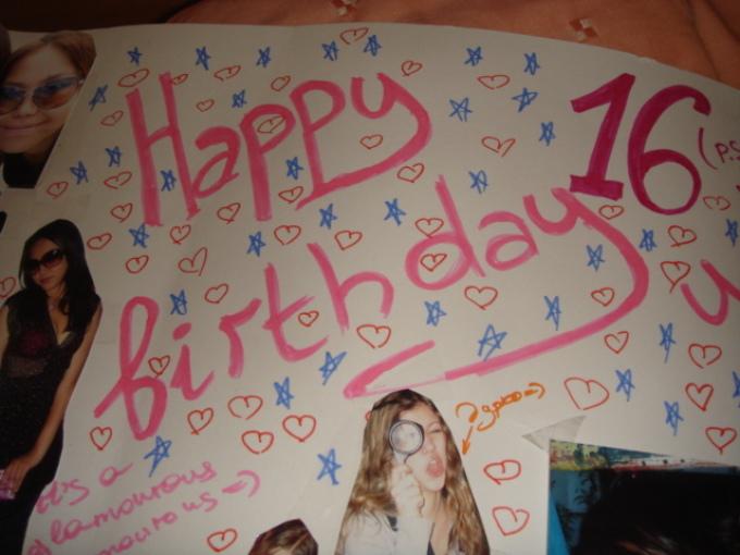 Плакат на день рождения подруге 17 лет