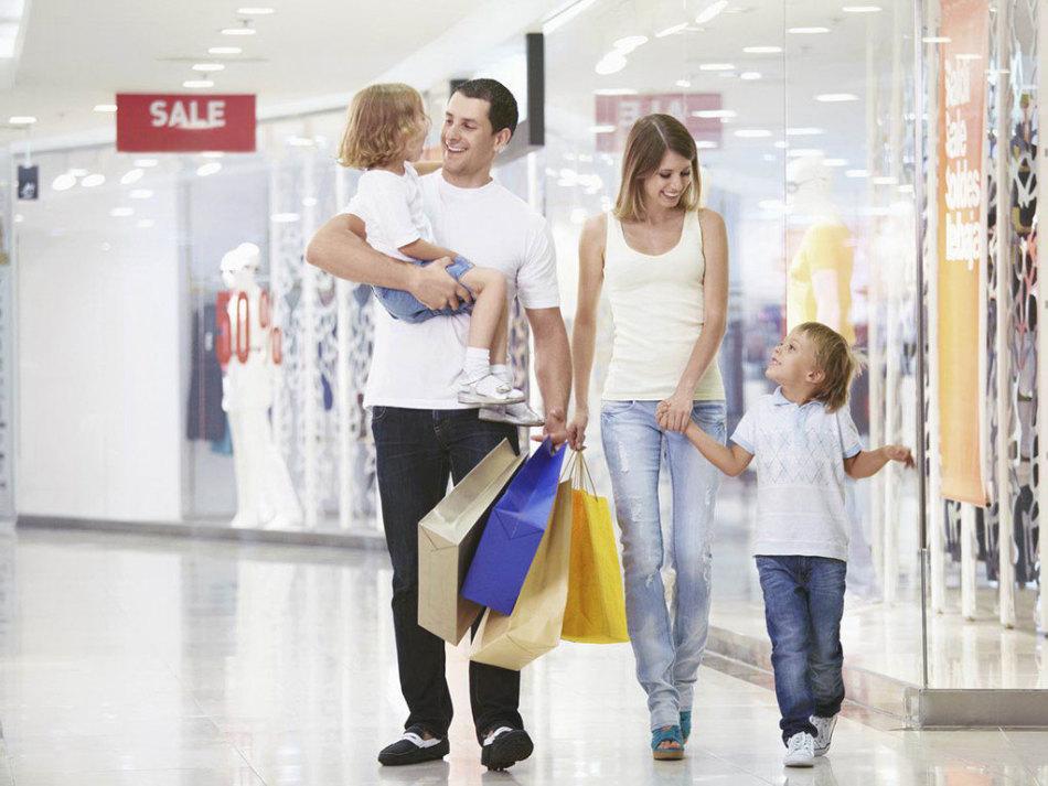 Ходите за покупками вместе