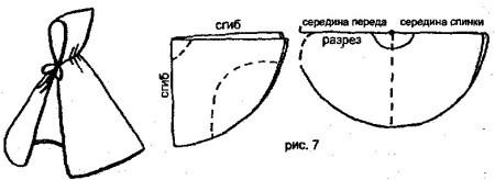 Как сделать мантию с капюшоном 124