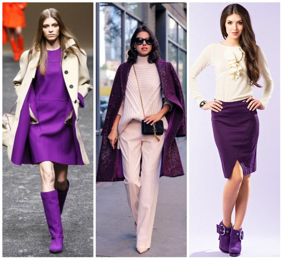 Органичное сочетание фиолетового и бежевого цвета в современном образе