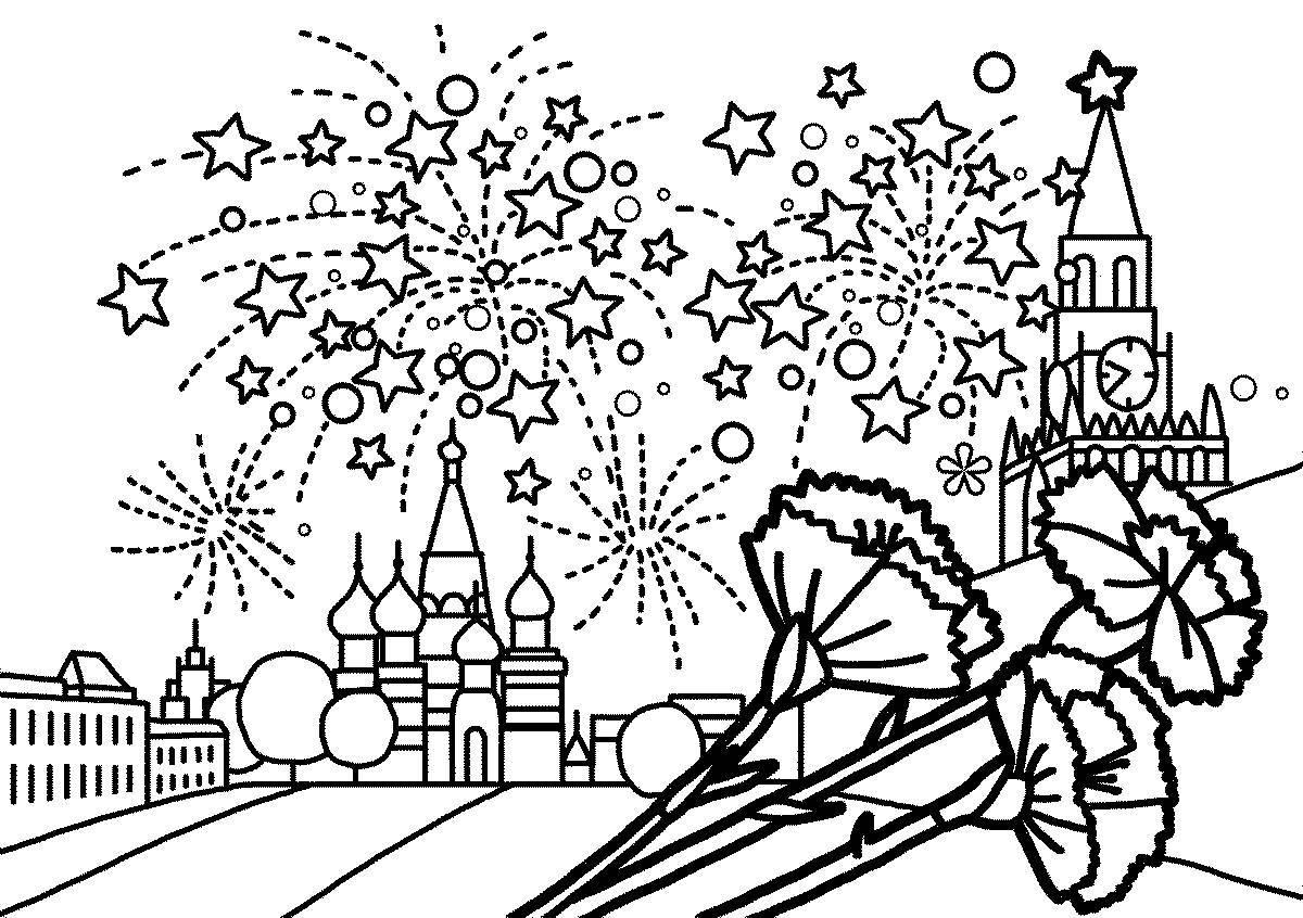 Раскраска на 9 мая: празднование даты