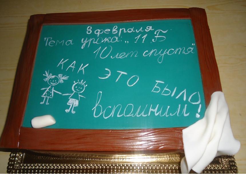 Подарок учителю на вечер встреч 646