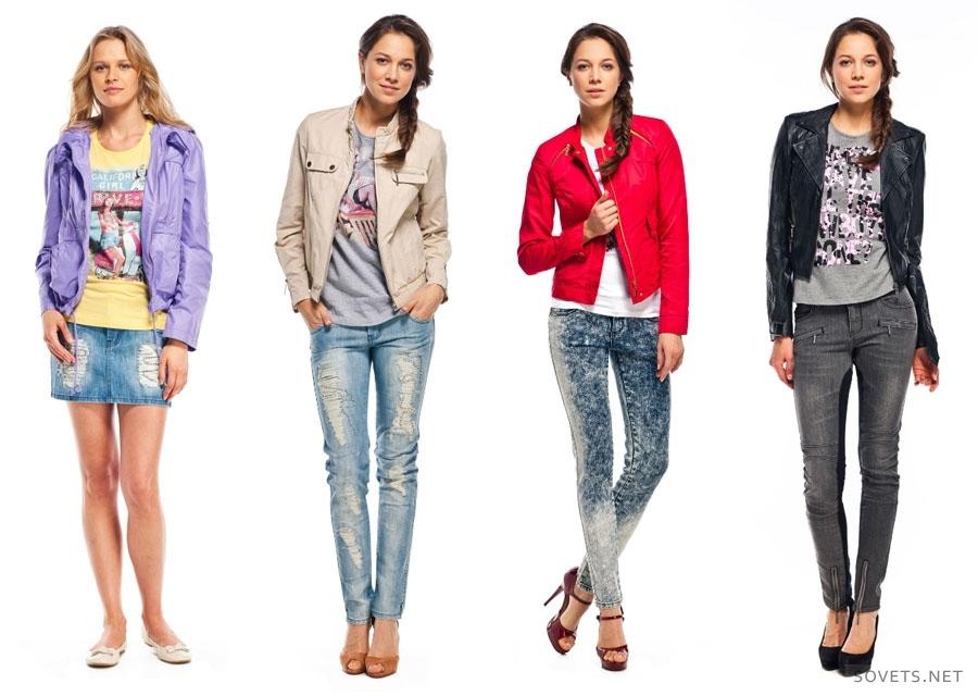 Стильные одежды