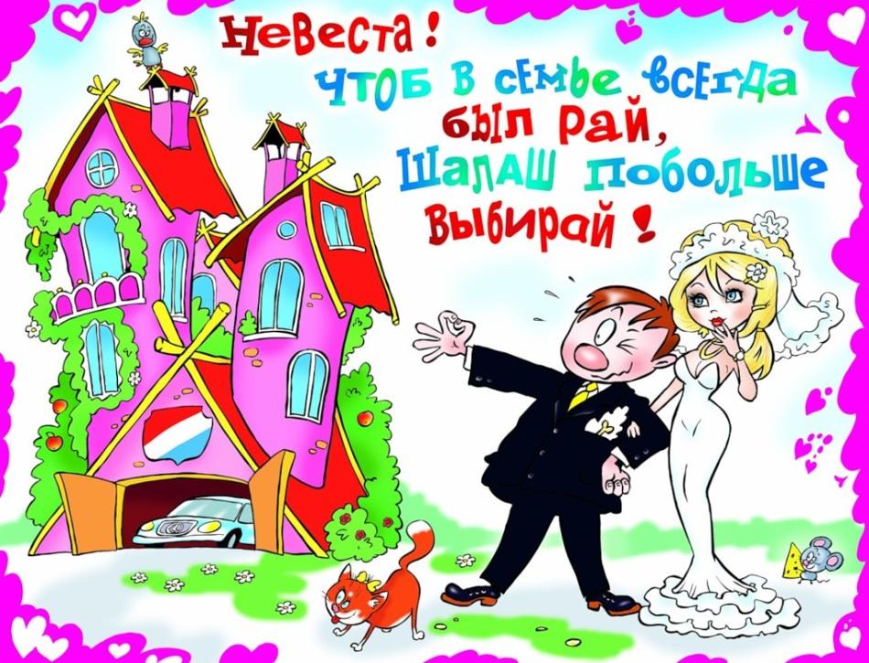 Плакаты молодым на свадьбу своими руками