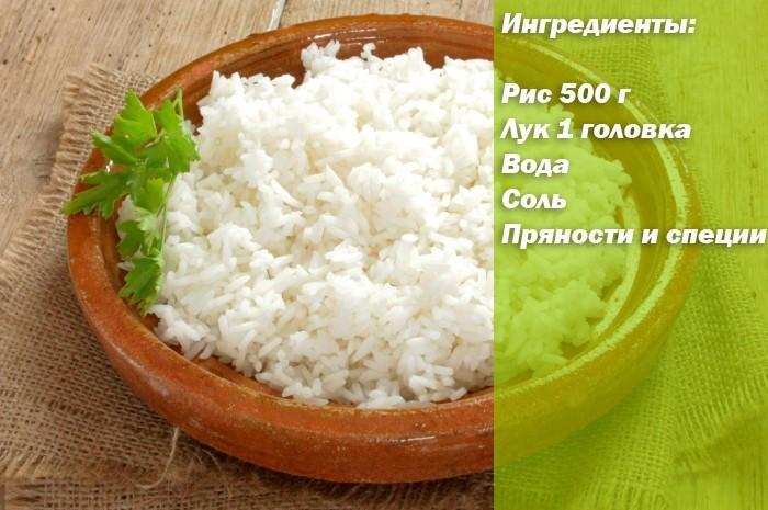 Как варить рис пошаговый рецепт с