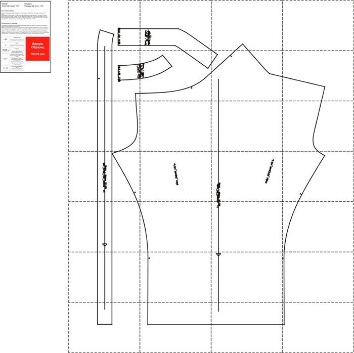 Как сшить юбку-брюки на завязках: модели, выкройки, фото