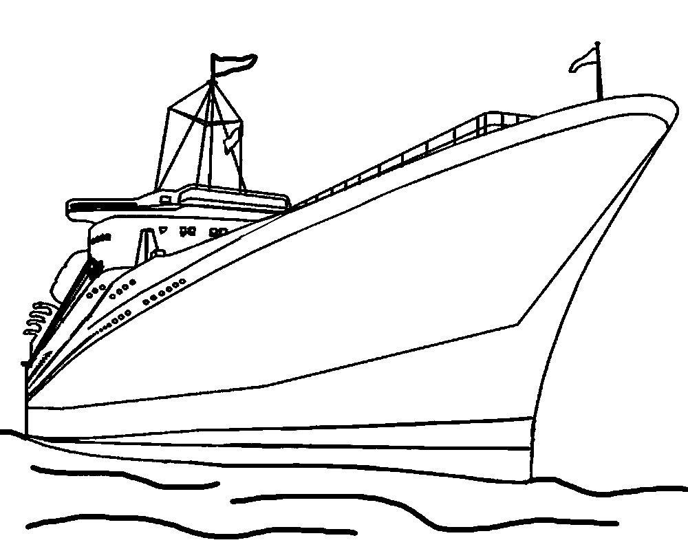 военные корабли рисунки и фото
