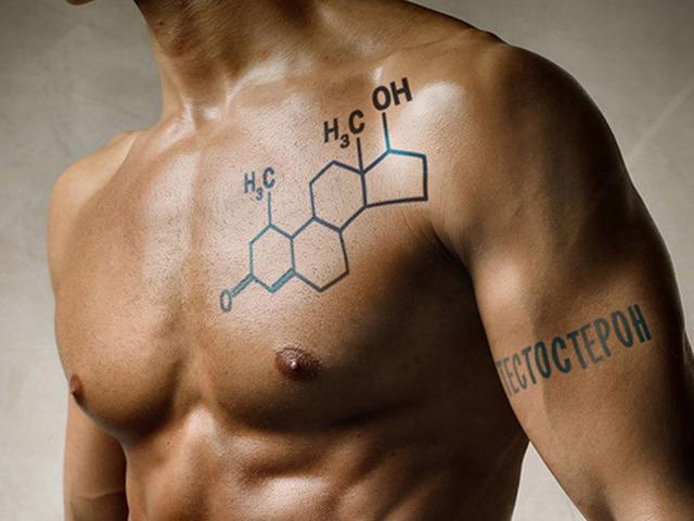 Видео как употреблять тестестерон
