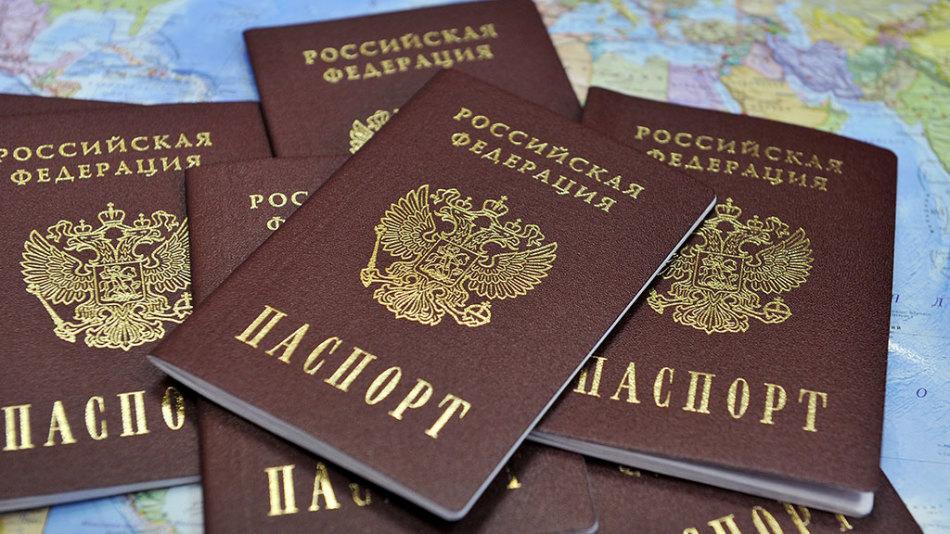 Что делать если потерялся паспорт а потом нашелся 192