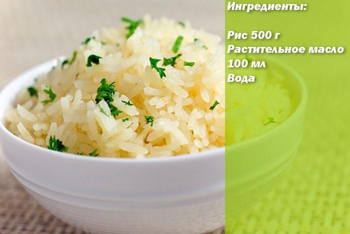 Вкусный рис к рыбе рецепт с фото