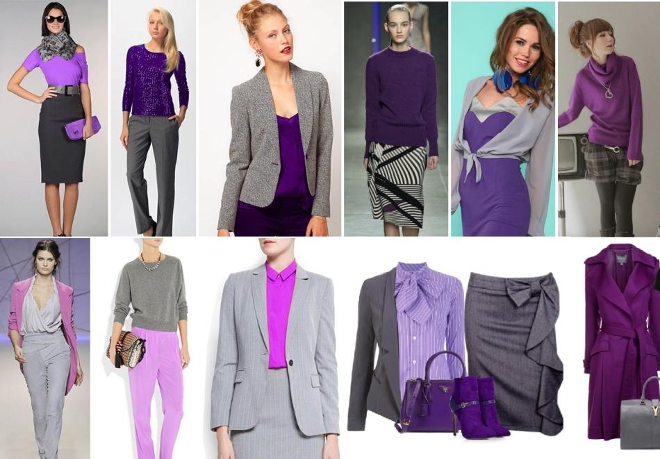 Сочетание серого и фиолетового