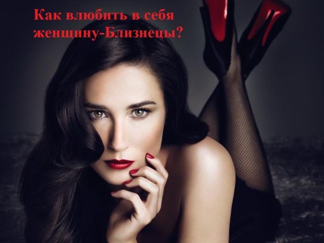 Любят ли блезници секс