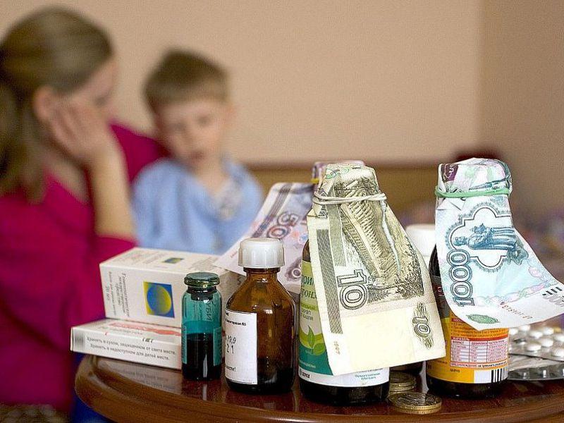 Льготы для пенсионеров на налог на имущество в томске